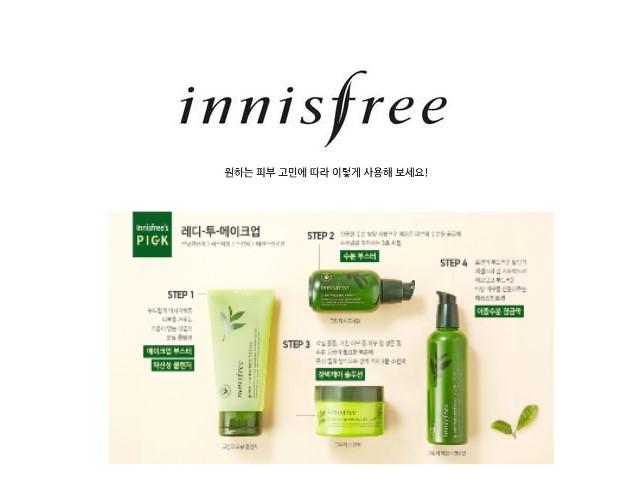 什麼都可以缺,就是不能缺水!韓國innisfree「綠茶保濕系列」超強補水力,你用過了嗎?