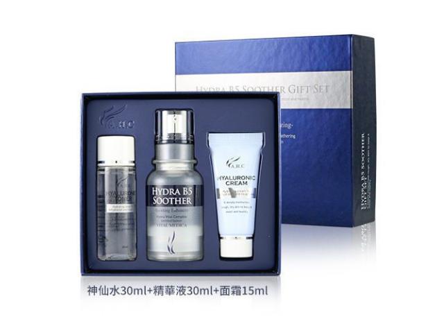 【A.H.C】B5玻尿酸保濕精華三件組B5 Soother Gift Set