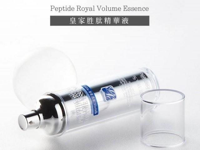 皇家肉毒胜肽精華液Peptide Royal Volume Essence 100ml(第二代)