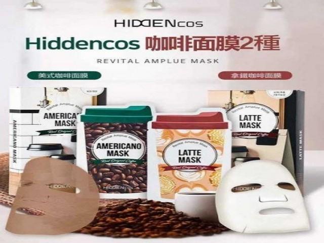 【HIDDENCOS】美式/拿鐵咖啡面膜一盒(10入)