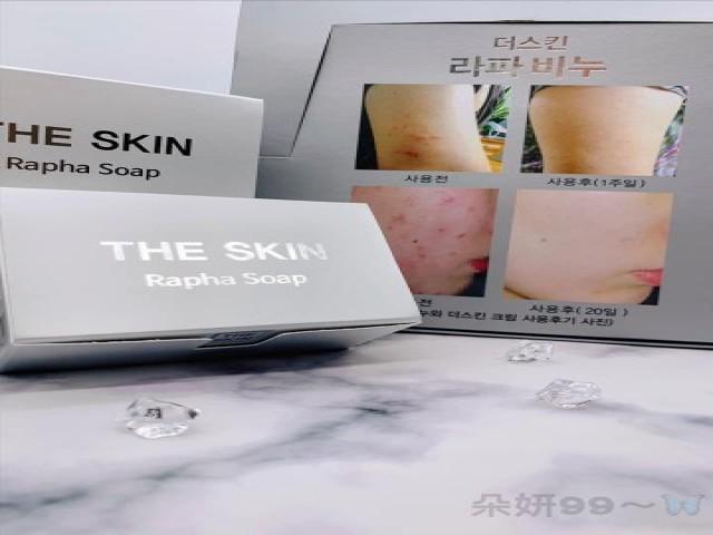 The skin 清潔舒緩青檸皂100g