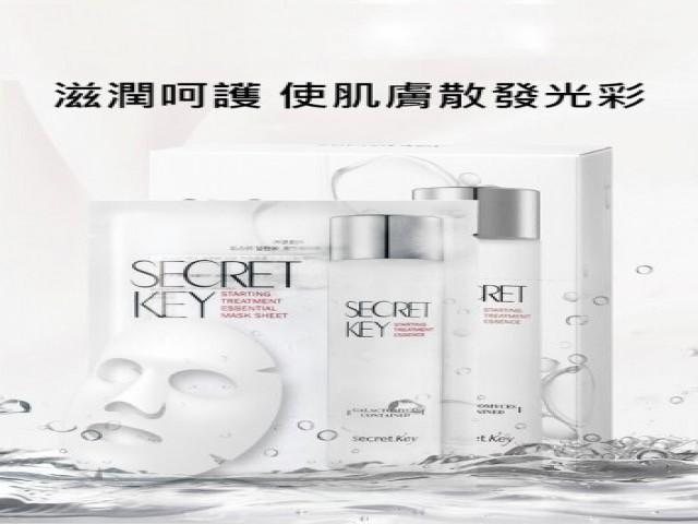 Secryet Key(祕鑰)神仙水深層補水面膜30ml